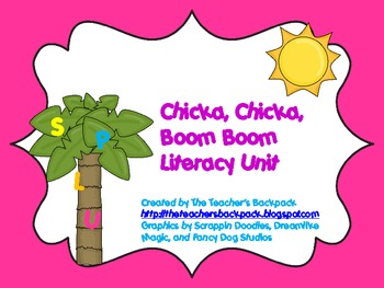 Chicka Chicka Boom Boom Activity Unit