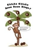 Chicka Chicka Boom Boom Alphabet Bingo