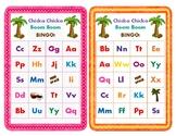 Chicka Chicka Boom Boom Bingo Cards (26 Bingo Cards & 28 C