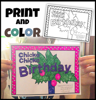 Chicka Boom Birthday Card Coloring Page By Virtually Real