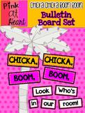 Chicka Chicka Boom Boom Bulletin Board Set
