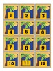 Chicka Chicka Boom Boom Calendar Display