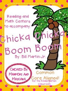 Chicka Chicka Boom Boom Centers FREEBIE!