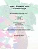 """""""Chicka Chicka Boom Boom Coconut"""" Playdough Recipe"""