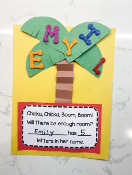 Chicka, Chicka, Boom, Boom Craft