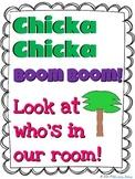 Chicka Chicka Boom Boom Craftivity