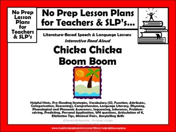 Interactive Guided Reading Lesson Plan: Chicka Chicka Boom Boom