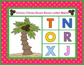 Chicka Chicka Boom Boom Letter Match