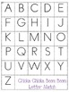 Chicka Chicka Boom Boom Letter Match Game