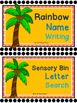 Chicka Chicka Boom Boom Literacy Centers