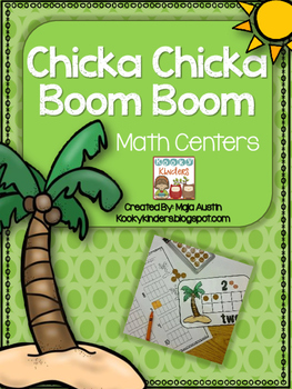 Chicka Chicka Boom Boom Math Centers
