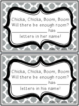 Chicka Chicka Boom Boom Name Activity & Craft