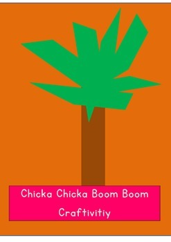 Chicka Chicka Boom Boom Name Craftivity