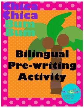 Chicka Chicka Boom Boom Pre-Writing Activity