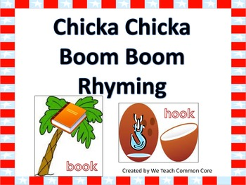 Chicka Chicka Boom Boom Rhyming Literacy Center Daily Five Activity