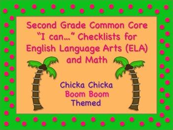Chicka Chicka Boom Boom Second Grade Common Core Checklist ELA & Math