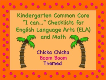 Chicka Chicka Boom Boom Themed Kindergarten Common Core Ch