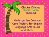 Chicka Chicka Boom Boom Themed Kindergarten Common Core Po