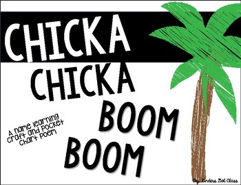 Chicka Chicka Boom Boom! craft