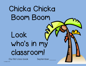Chicka Chicka Boom Boom start of the school year activity pack