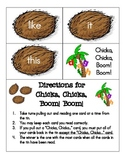 Chicka Chicka Sight Word Game
