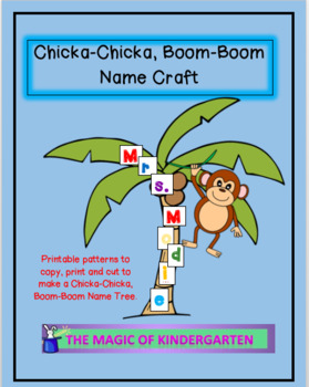 Chicka Chicka Boom Boom Name Worksheets Teaching Resources Tpt