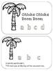 Chicka Chikca Boom Boom Alphabet Pack