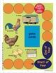 Chicken Coop: A Math Game