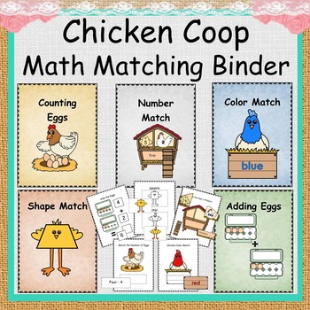 Chicken Coop Math Matching Binder