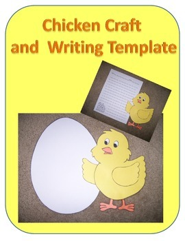 Chicken Craft and Writing Template (Easter, farm, lifecycle)
