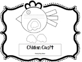 Chicken Farm Unit