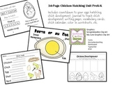 Chicken Hatching Unit - Prek K Science