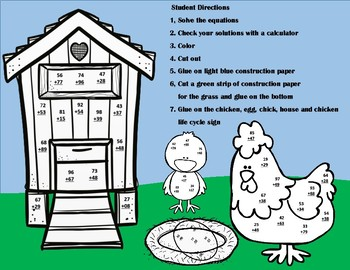 Chicken Life Cycle Double Digit Addition WITH Regrouping Math Craft