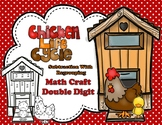Chicken Life Cycle Double Digit Subtraction WITH Regrouping Math CRAFT