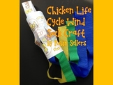 Chicken Life Cycle {Wind Sock Life Cycle Craftivity}