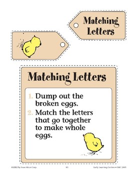 Chicken--Matching Letters