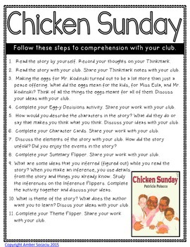 Chicken Sunday and A Chair For My Mother Comprehension Club Interactive Notebook