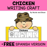 Chicken Life Cycle Writing Craft Activity
