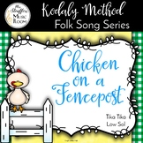 Chicken on a Fencepost (Dance Josey){Tika Tika}{Low Sol} K