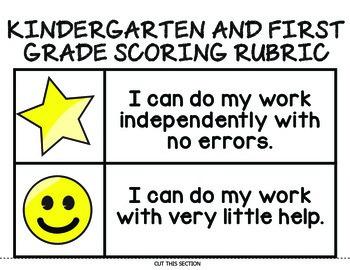 Child Friendly Scoring Rubric for Kindergarten and 1st Grade