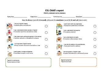 Child's report for EFL students (English-Russian)