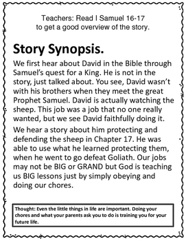 Children of the Bible Series. David. Worksheets. Activities. Crafts