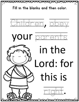 graphic about Bible Printable Worksheets titled Little ones of the Bible Collection. Jesus as a Little one. Worksheets. Pursuits.