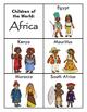 Children of the World: Africa - Activity Bundle