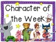 Children's Book Character Themed Student of the Week Bulletin Board Set