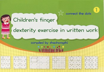 Children's finger dexterity exercise in written work