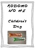 Children's Day (Kodomo No Hi). A Japanese Festival.