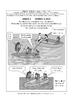 Children's ESL Curriculum Book 3-B Adventures in Canada