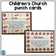 Children's Church Punch Cards (Positive Behavior Incentive Program)