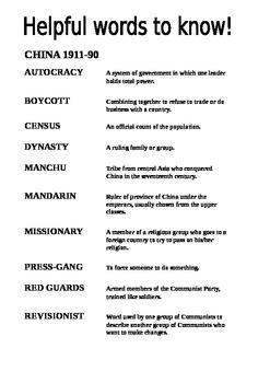 China 1911-1990 Key Words